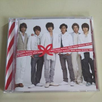 NEWS◇Happy Birthday 初回生産限定盤 CD◇中古