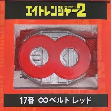 関ジャニ∞   エイトレンジャー2  ベルトレッド渋谷すばるさん