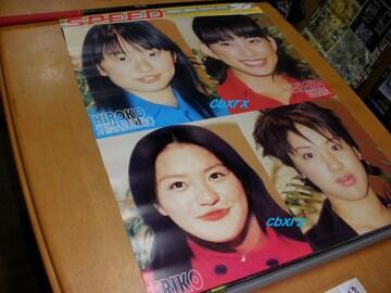 SPEED ポスター1つ hirokoerikotakakohitoe