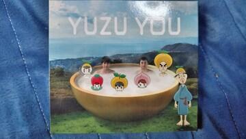 ゆず YUZU YOU 06-11 ベスト