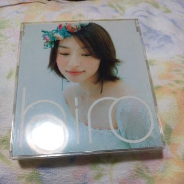hiro love you