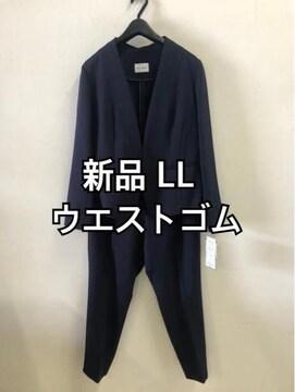 新品☆LLサイズ ストレッチ 紺 ノーカラーパンツスーツd214
