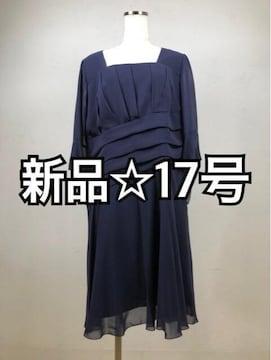 新品☆17号すっきりシンプルパーティーワンピース♪☆mm179