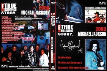 マイケルジャクソン HOLLYWOOD STORY 2003