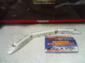 サンクス限定  新幹線コレクション    700系  のぞみ 3両セット