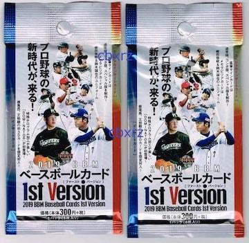 BBM2019 ベースボールカード 未開封2パック