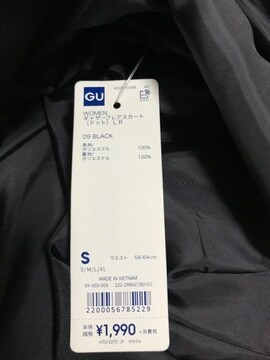 GU ギャザーフレアスカート ドット・新品・Sサイズ