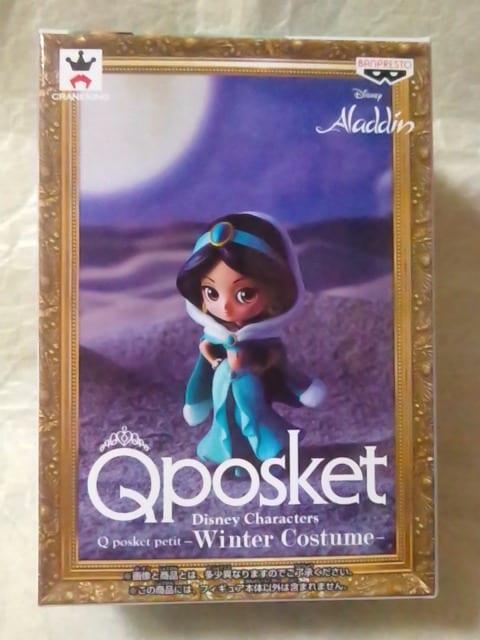 ■Qposket petit■Disney Characters Winter Costume★ジャスミン■  < おもちゃの