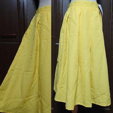 M、L位/ロング丈フレアスカート/黄