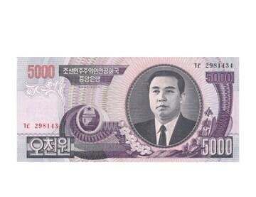 本物絶版北朝鮮5000ウォン旧紙幣2006年未使用ピン札最大額金日成