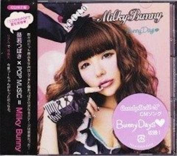 Milky Bunny益若つばさ★Bunny Days★初回1万枚限定盤★未開封