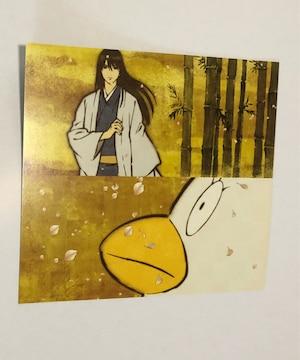 銀魂 イラストカード