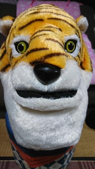 シャクレル プラネット q(^-^q)タイガー   新品  < おもちゃの