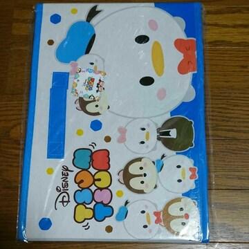 ドナルドダック★お片付けBOX