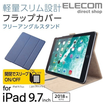 ★ELECOM iPad フラップカバー ソフトレザーケース ブルー