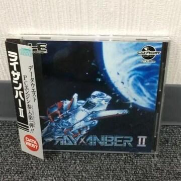 PCE CD-ROM2 ライザンバー2