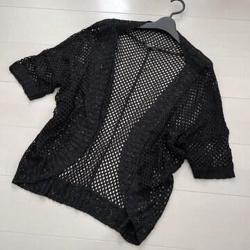 透かし編み カーディガン