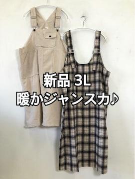 新品☆3L♪あったかジャンパースカート2枚セット☆f150