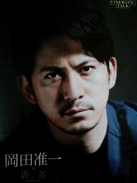 ★岡田准一★切り抜き★映)関ヶ原  < タレントグッズの