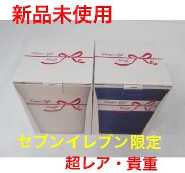 超レア♪♪新品★SMAP セブンイレブン限定★Xマス グラスセット