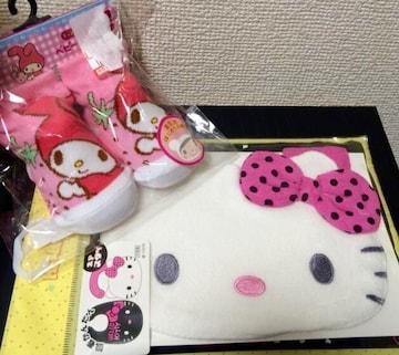 【マイメロ & キティ】2点『 スタイ & カップ入ソックス 』新品