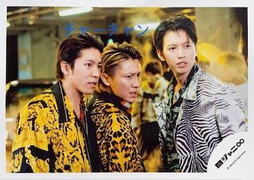 関ジャニ∞メンバーの写真★88