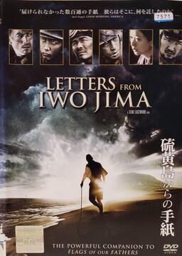 中古DVD硫黄島からの手紙  ('06米)