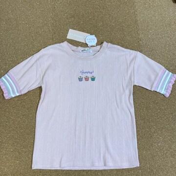 新品タグ付き150半袖Tシャツ ピンク�B