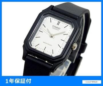 新品 即買■チープカシオ 腕時計 レディース LQ142-7E//00042582
