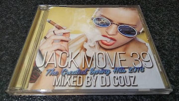 DJ Couz Jack Move 39 The Greatest Spring Hits 51曲