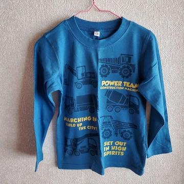 青に紺の車柄の長袖Tシャツ110