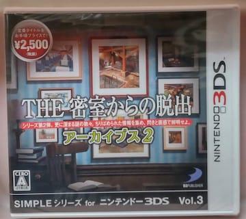 新品3DSTHE密室からの脱出アーカイブス2