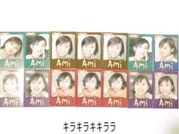★鈴木亜美★コレクションカード/トレーディングカード14枚セット