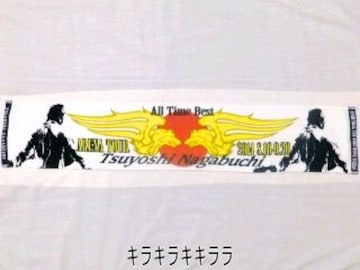 《New》【長渕剛】all Time Best*アリーナツアー2014★マフラータオル