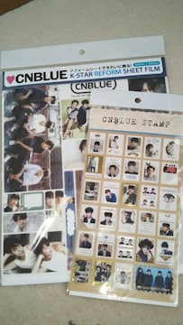 CNBLUE  リフォームシート・2014記念切手ステッカー新品・未開封