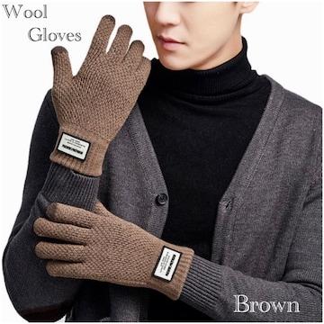 手袋 メンズ ウール 手袋 グローブ 防寒 スマホ手袋 茶色