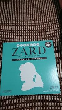 隔週刊ZARD CD&DVDコレクション 専用バレンダー(二部)