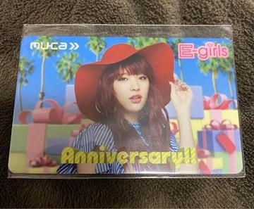 希少☆E-girlsAnniversary MIYUU MCカード☆