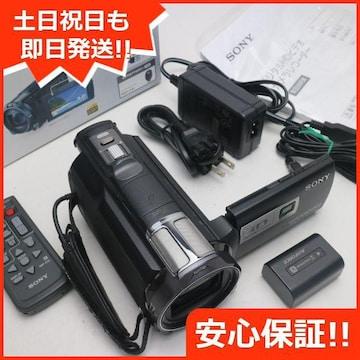 ●安心保証●美品●HDR-PJ760V ブラック●