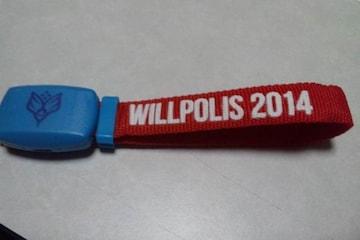 ■BUMP OF CHICKEN■willpolis2014☆ザイロバンド赤