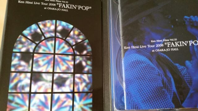 平井堅  FAKIN  POP  2008  ライブツアー DVD 中古 < タレントグッズの