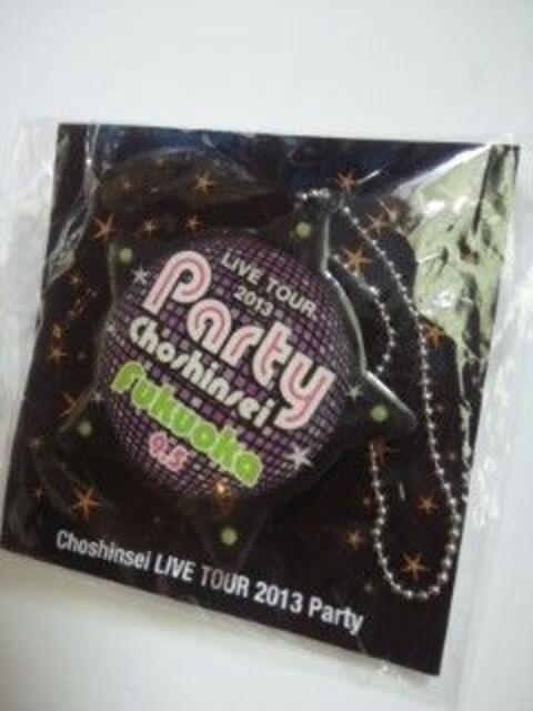 超新星LIVE TOUR 2013 Party fukuoka 9.5 ピンバッジ送料込み  < タレントグッズの