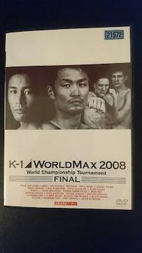 K-1 WORLD MAX 2008 FINAL決勝戦 DVD/魔裟斗 全試合ノーカット