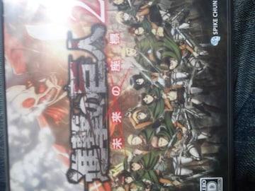 3DSソフト「進撃の巨人2未来の座標」