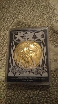 ★犬夜叉★記念メダル★紅蓮の蓬莱島★