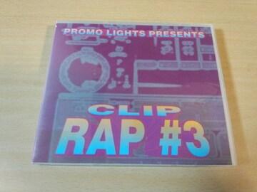 DVD「CLIP RAP #3」洋楽ヒップホップ ラップPV集●