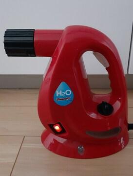 H2O Steam FX 別売りパーツのみ
