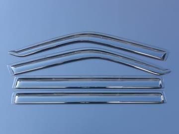 高品質安心ビス付き♪ドアバイザー/サイド プロボックスワゴン