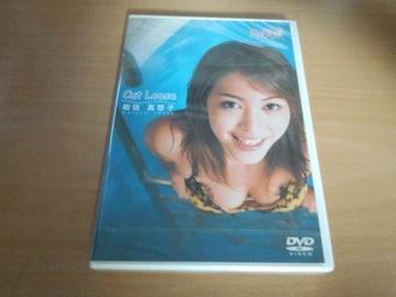 岩佐真悠子DVD「Cut Loose」新品未開封●
