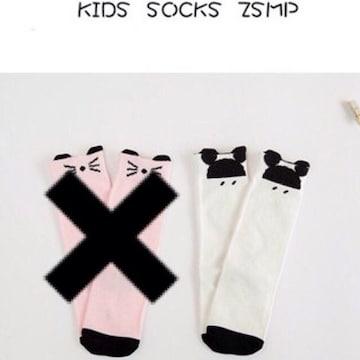 送料無料#新品#子供 ハイソックス 靴下#ネズミ#即購入OK